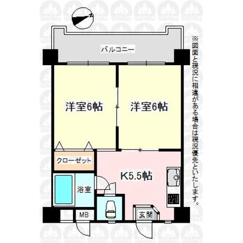 川越フラワーホームの画像