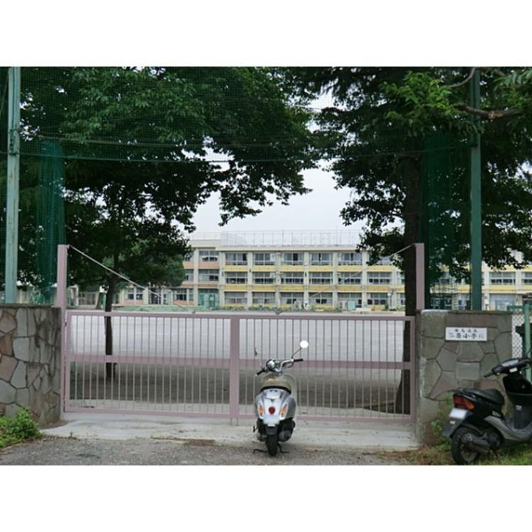 谷原小学校(約380m)