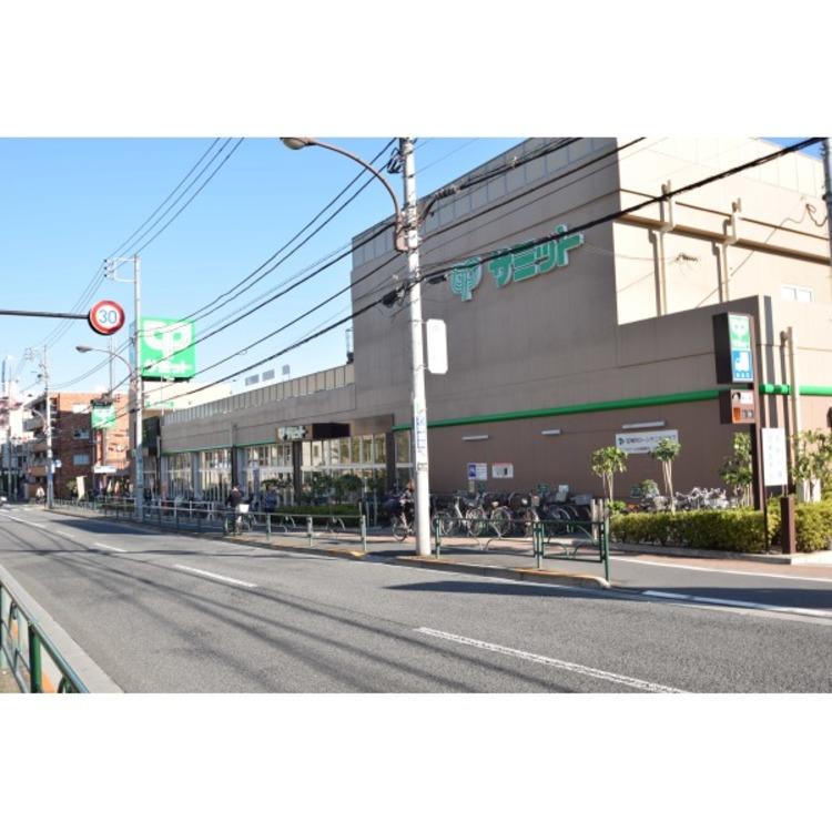 サミット石神井公園店(約780m)