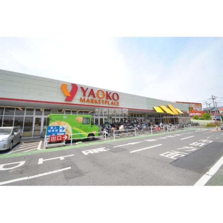 ヤオコー北入曽店(約650m)