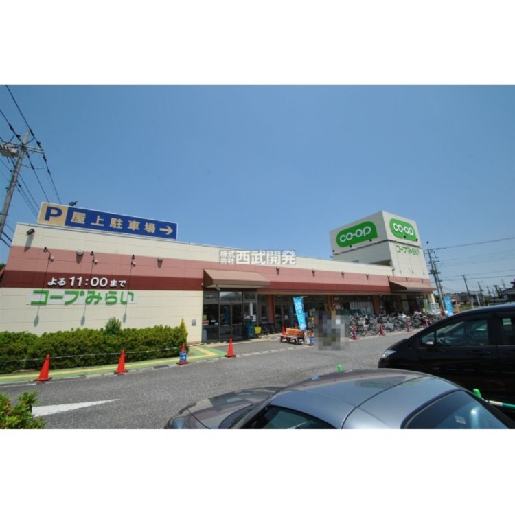 コープ狭山台店(約750m)