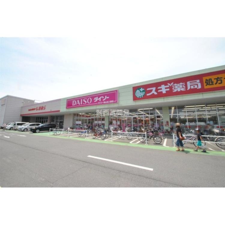 ダイソー狭山北入曽店(約700m)