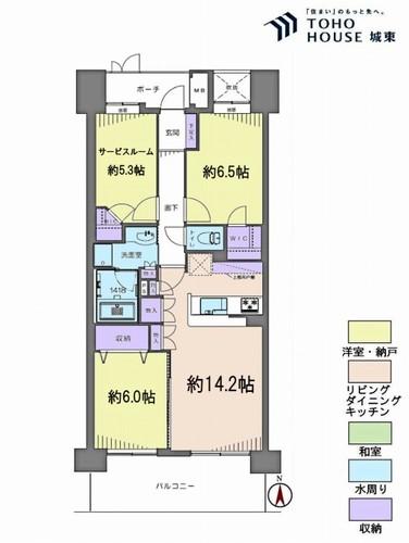 コスモ江戸川中央(3F)の物件画像