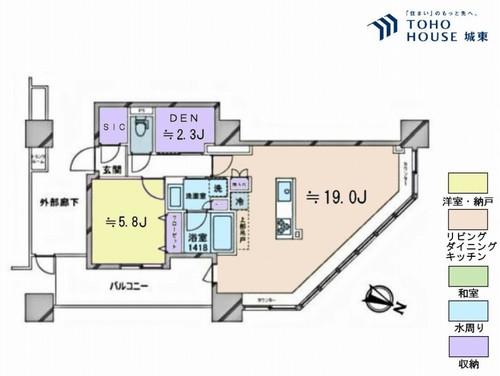 ブリリア有明スカイタワー(31F)の画像