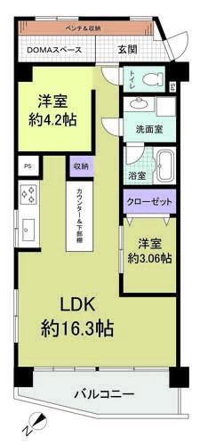 シーアイマンション神奈川 2LDKの画像