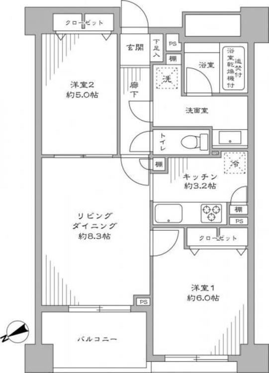 クリオタワー大塚台の物件画像