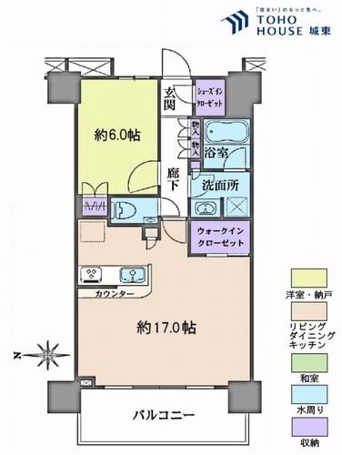 浅草タワー(24F)の物件画像