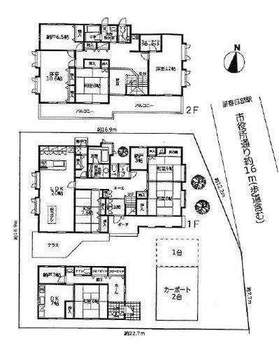埼玉県春日部市中央七丁目の物件の画像