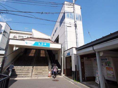 ルピナス生田 「生田」駅歩6分 LD床暖房 家具付きの画像