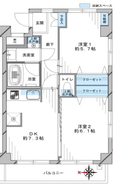ロイヤルパレス中野坂上(405)の間取り画像