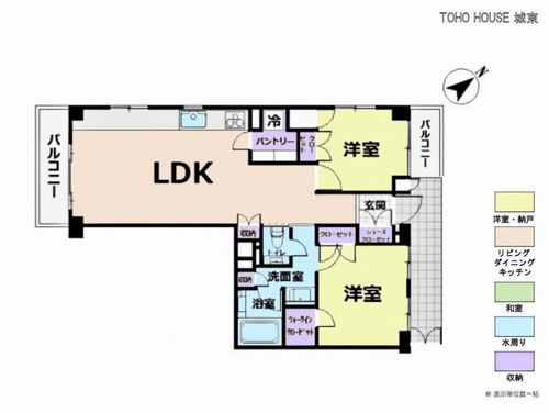 目黒パークマンション(5F)の画像
