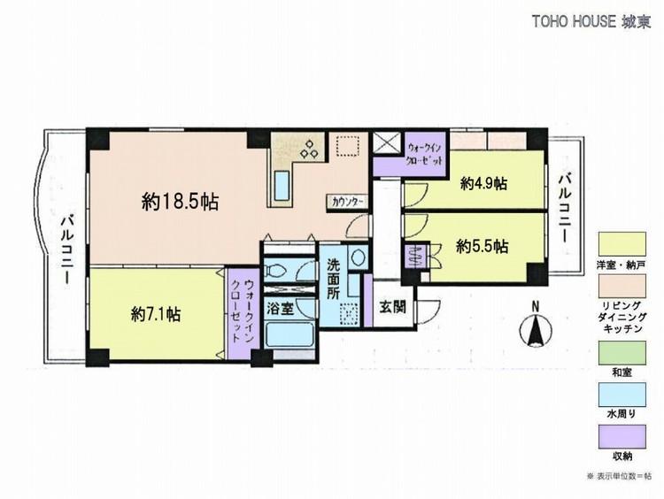 清新南ハイツ分譲住宅(13F)の間取り画像
