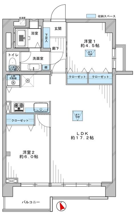 府中住吉町住宅4号棟(101)の間取り画像