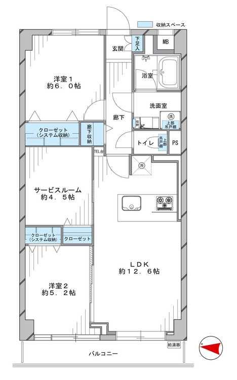 エンゼルハイム高井戸(304)の間取り画像