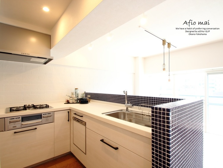 岡野パークハイツのキッチン画像